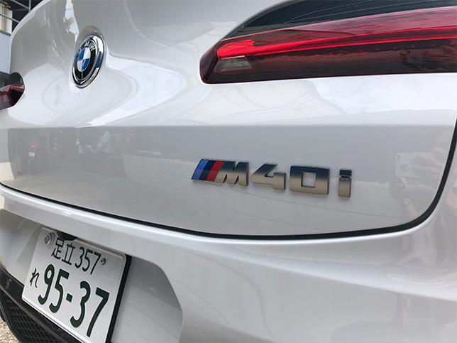 X4M40i