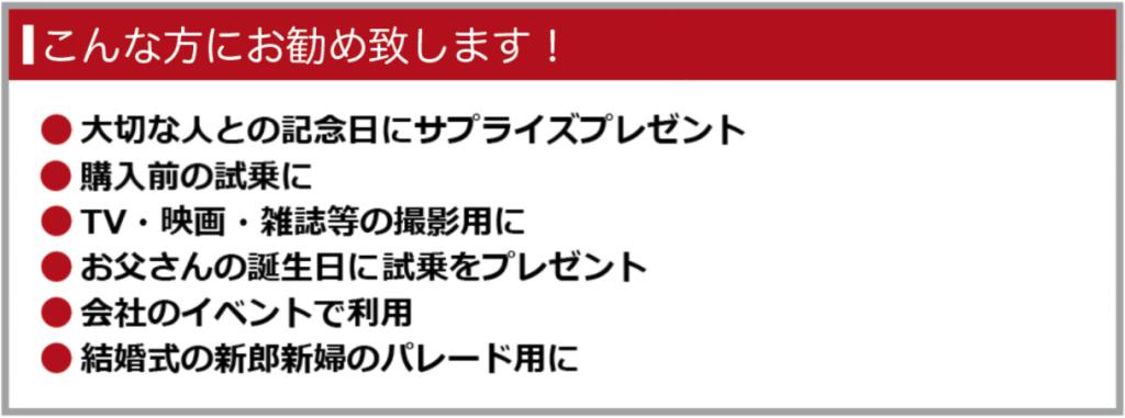 スクリーンショット 2015-11-19 08.42.45
