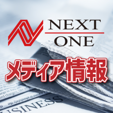 メディア情報更新!5月30日放送朝日放送「キャスト」