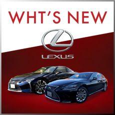 最速3台同時導入!【Lexus LC500h Sパッケージ1台&LS500h Iパッケージ2台】話題の最新モデルがレンタル開始!