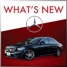新規導入!【Mercedes-Benz E220d Avantgarde スポーツ】話題のディーゼルエンジン、レンタル開始です