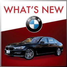 新規導入!【BMW 740Li  リアコンフォートPkg 】優雅に楽しむ!ロングボディが初登場!