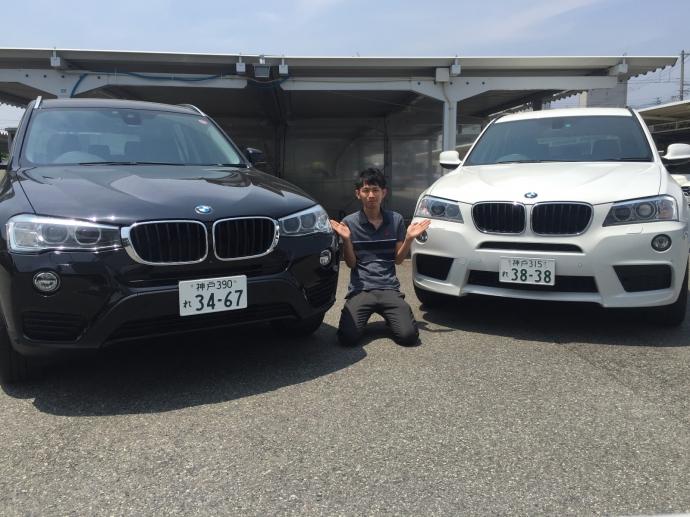 パンサー圓尾の配達日記7〜BMW X3〜