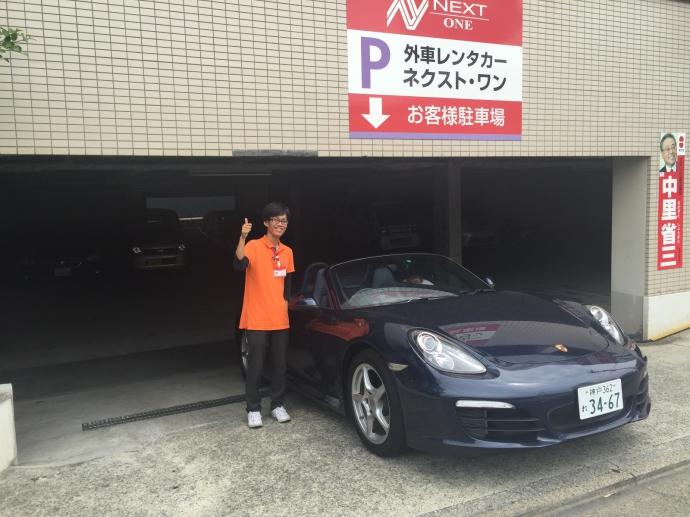 ポッキー高畑の配達日記8〜Porsche ボクスター〜
