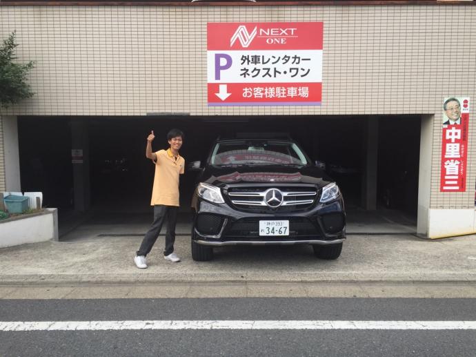 ポッキー高畑の高級車レンタカー配達日記11〜メルセデス・ベンツ GLE350d スポーツ〜