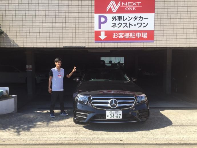 ポッキー高畑の高級車レンタカー配達日記21〜メルセデス・ベンツ新型Eクラス〜
