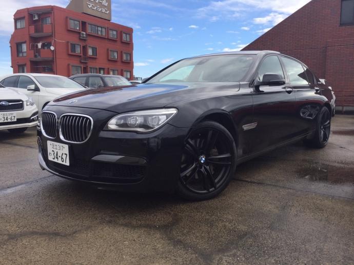 トリプル木村の高級車配達日記30~BMW Active Hybrid7 ロング~