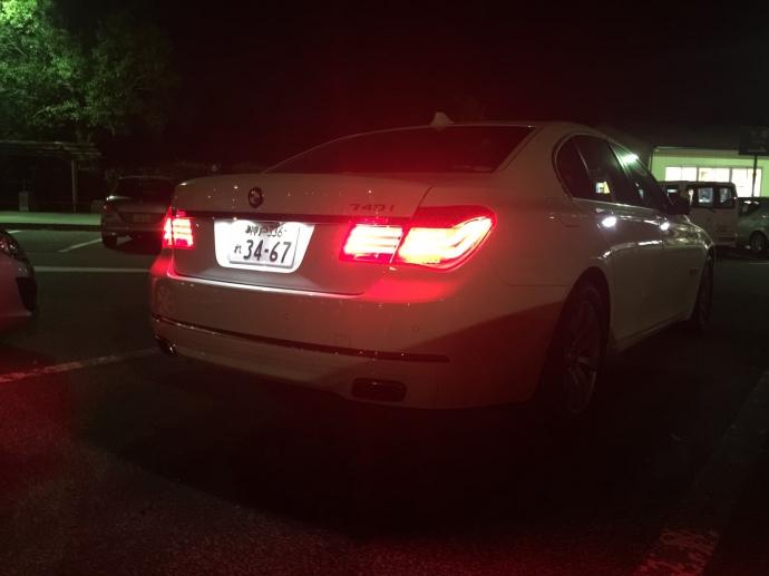 トリプル木村の高級車レンタカー配達日記33〜BMW 740i(F01)〜