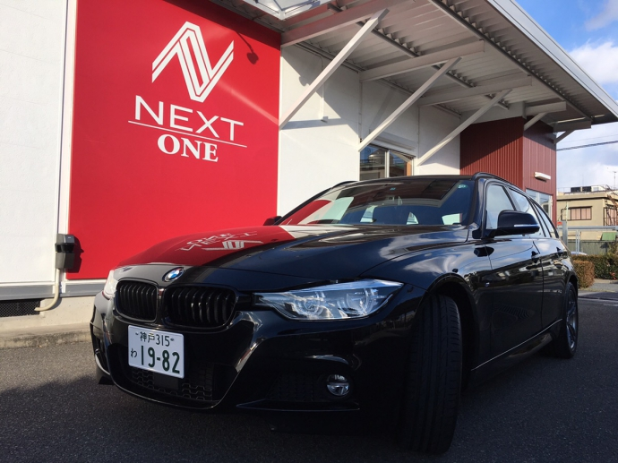 谷畑任三郎の高級車レンタカー配達日記40~BMW 320i x-Drive ツーリング スタイルエッジ~
