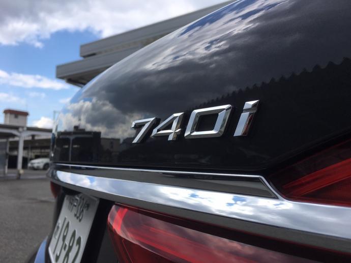 ヘルプ吉村の高級車レンタカー配達日記48~BMW 740i~
