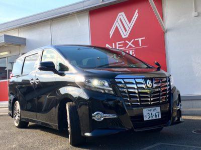 ブルゾン樫原の高級車レンタカー配達日記2〜Toyota Alphard 2.5S Cpackage〜