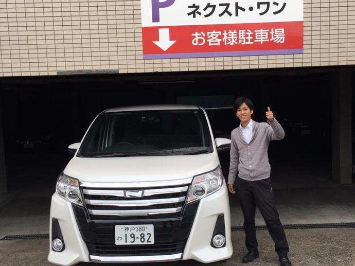 ポッキー高畑の高級車レンタカー配達日記54~トヨタ ノア~