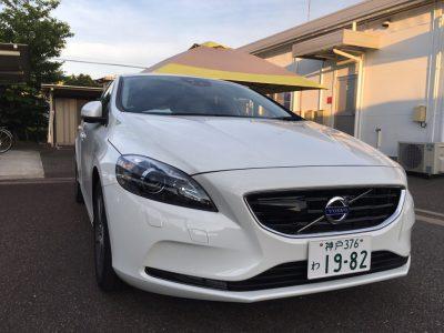 ブルゾン樫原の高級車レンタカー配達日記7〜VOLVO V40〜