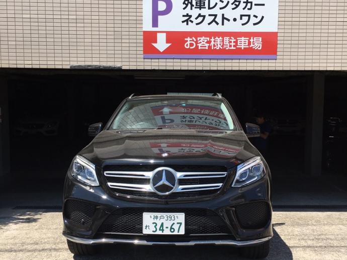 ポッキー高畑の高級車レンタカー配達日記72~メルセデス・ベンツ GLE350d~