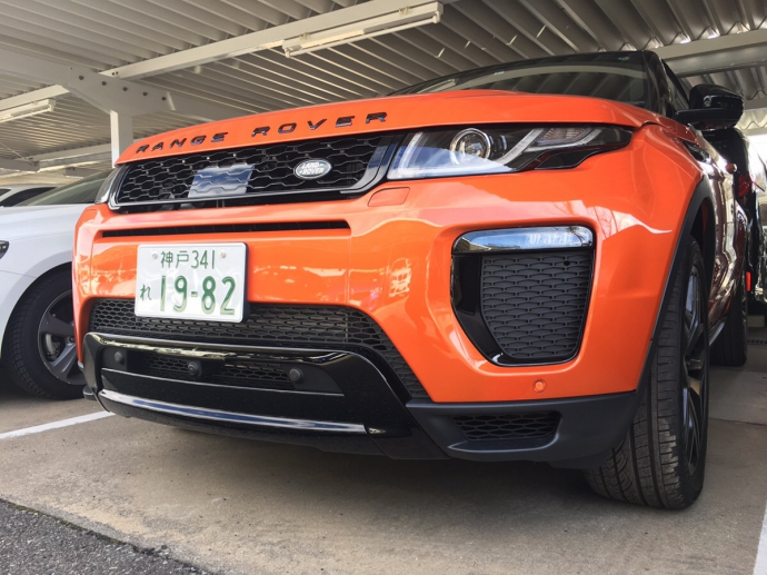 谷畑任三郎の高級車レンタカー配達日記62~ランドローバーイヴォークコンバーチブル~