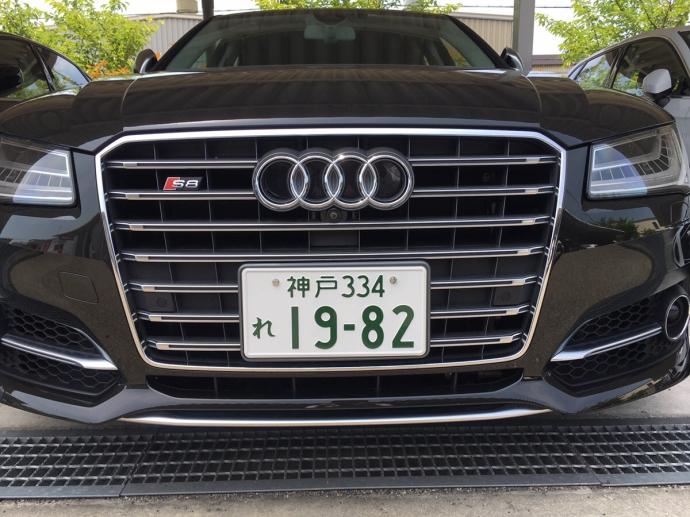 谷畑任三郎の高級車レンタカー配達日記61~アウディ S8~