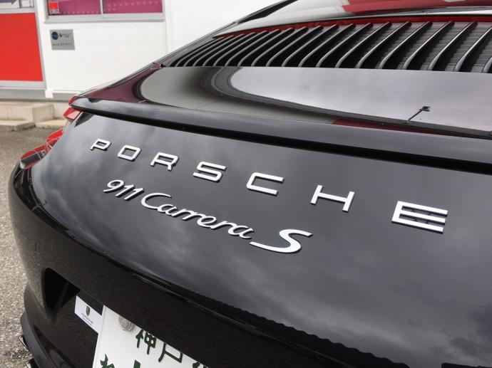 ヘルプ吉村の高級車レンタカー配達日記68~ポルシェ・911カレラS~