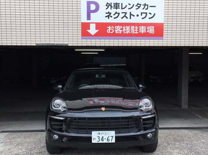 ポッキー高畑の高級車レンタカー配達日記73~ポルシェ マカンS~