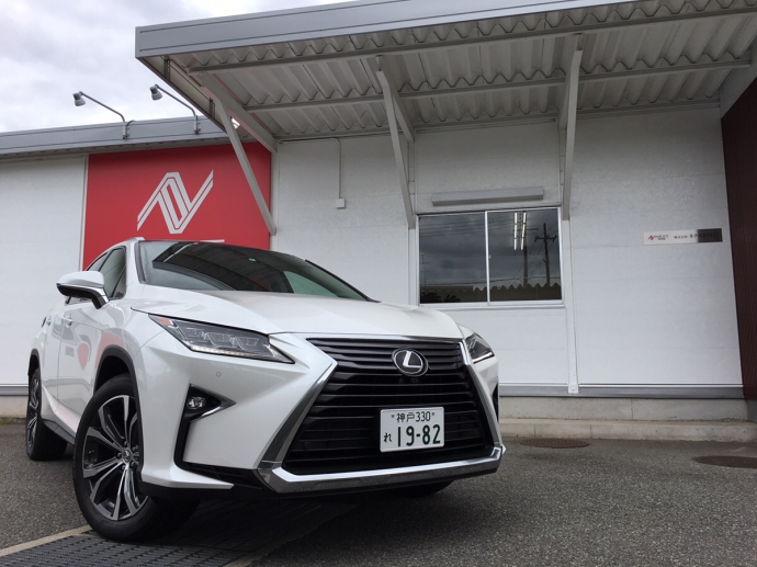 パンサー圓尾の高級車レンタカー配達日記62〜レクサス RX200t〜