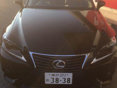 ガッツ由井の高級車レンタカー配達日記18「レクサス IS300h」