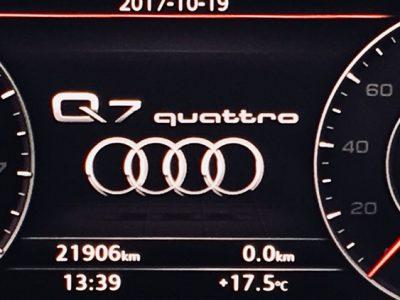 ブルゾン樫原の高級車レンタカー配達日記26~Audi Q7 3.0TFSI Quattro adaptive air suspension~