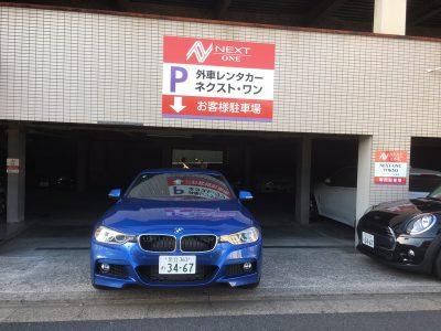 デリ音泉の高級車レンタカー配達日記23~ BMW Active Hybrid 3 Mスポーツ