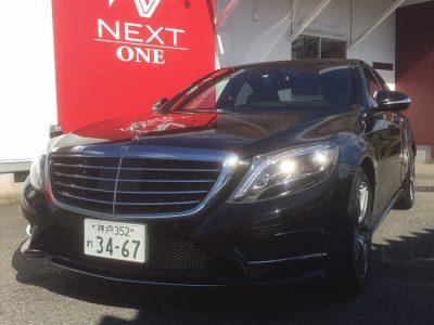 ガッツ由井の高級車レンタカー配達日記21「メルセデス・ベンツ S400h」