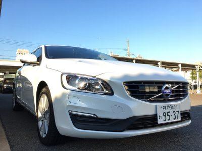 パンサー圓尾の高級車レンタカー配達日記73〜ボルボ V60〜