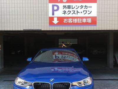 デリ音泉の高級車レンタカー配達日記33~ ~BMW~ AHV3h~