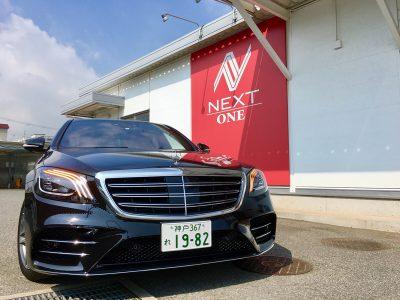 パンサー圓尾の高級車レンタカー配達日記78〜メルセデスベンツ S400〜