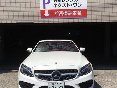 デリ音泉の高級車レンタカー配達日記38~~メルセデスベンツ~C180カブリオレ ~
