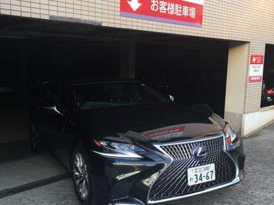 ポッキー高畑の高級車レンタカー配達日記88~レクサス LS500h~