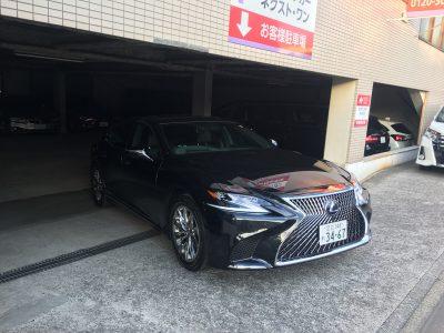 デリ音泉の高級車レンタカー配達日記41〜レクサス LS500h〜