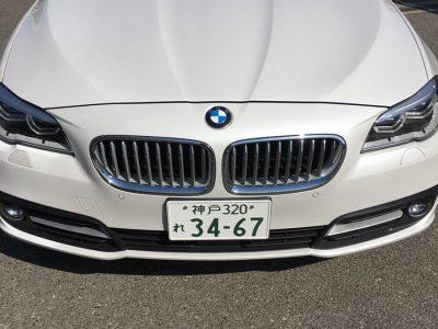 ガッツ由井の高級車レンタカー配達日記34~BMW 523d~