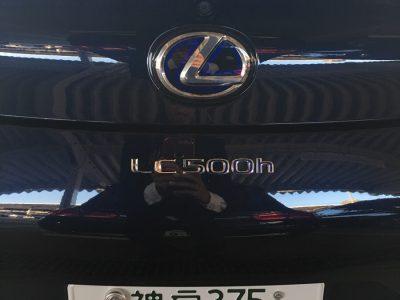 ポッキー高畑の高級車レンタカー配達日記91~レクサス LC500h~