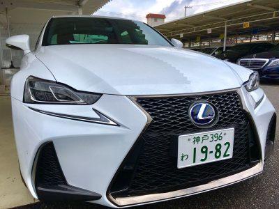 パンサー圓尾の高級車レンタカー配達日記88〜レクサス IS300h〜