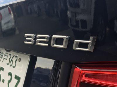 ヘルプ吉村の高級車レンタカー配達日記97~BMW 320d~