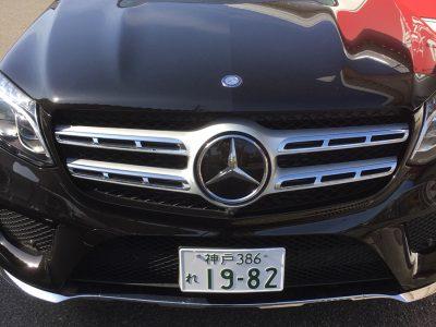 ガッツ由井の高級車レンタカー配達日記36~メルセデス・ベンツ GLS350d~