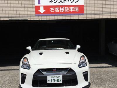 デリ音泉の高級車レンタカー配達日記45~日産〜GT-R~