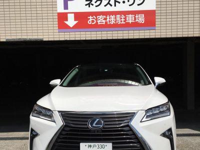 デリ音泉の高級車レンタカー配達日記46~レクサス〜RX-200t~