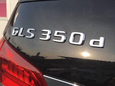 ヘルプ吉村の高級車レンタカー配達日記103~メルセデス・ベンツ GLS350d~