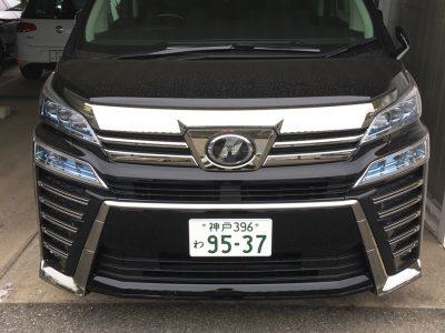 ガッツ由井の高級車レンタカー配達日記44~ヴェルファイア 2.5Z-Gエディション~