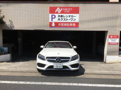 デリ音泉の高級車レンタカー配達日記48~メルセデスベンツ〜C180カブリオレ~