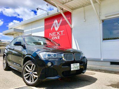 パンサー圓尾の高級車レンタカー配達日記96〜BMW X4〜