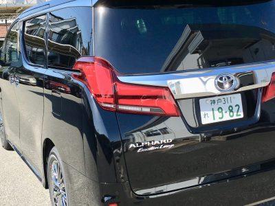 パンサー圓尾の高級車レンタカー配達日記98〜トヨタ アルファード〜