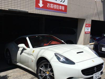デリ音泉の高級車レンタカー配達日記53~フェラーリ~カルフォニア~