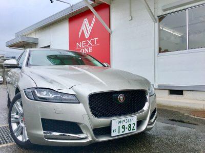 パンサー圓尾の高級車レンタカー配達日記101〜ジャガー XF〜