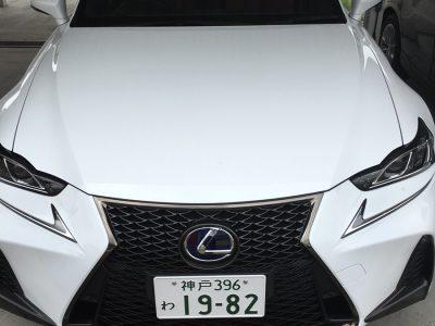 ガッツ由井の高級車レンタカー配達日記53~レクサス IS300h~