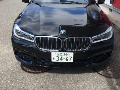 ガッツ由井の高級車レンタカー配達日記61~BMW 740e~