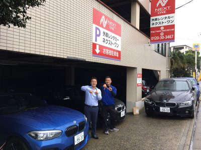 谷畑任三郎の高級車レンタカー配車日記128~BMW 118i EDITION SHADOW~